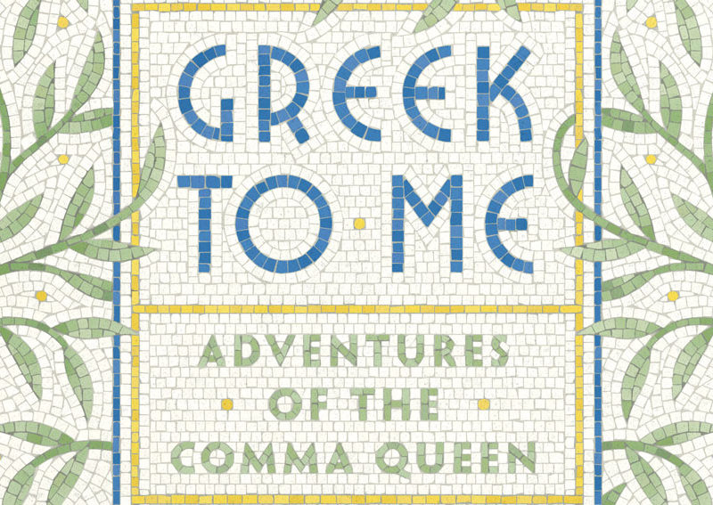 Greek To Me by Mary Norris cover